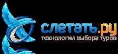 Слетать - эксклюзивный информационный партнер            V International Travel Forum