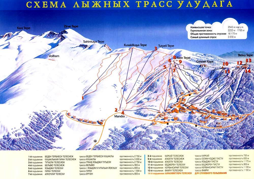 На курорте находится 14 подъемников (9... Прекрасно ухоженные горнолыжные трассы Улудага наиболее подходят для...